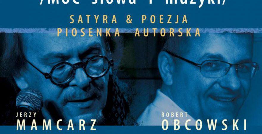 Jerzy Mamcarz